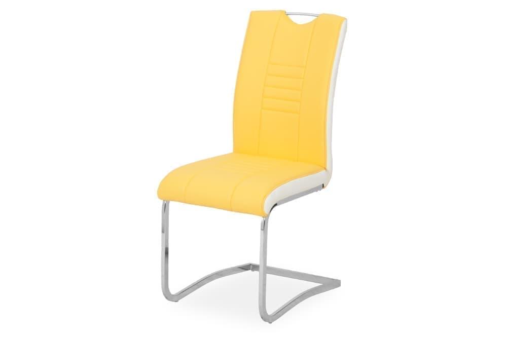 Стул обеденный металлический B28 – желтый, белый AERO