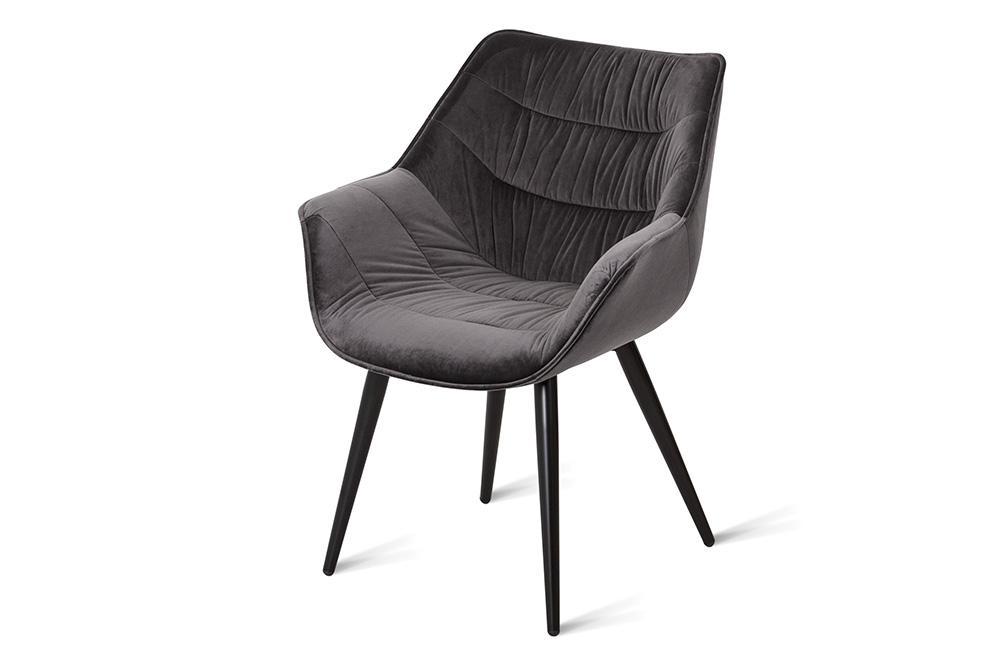 Стул для гостиной металлический B805 – темно-серый фото