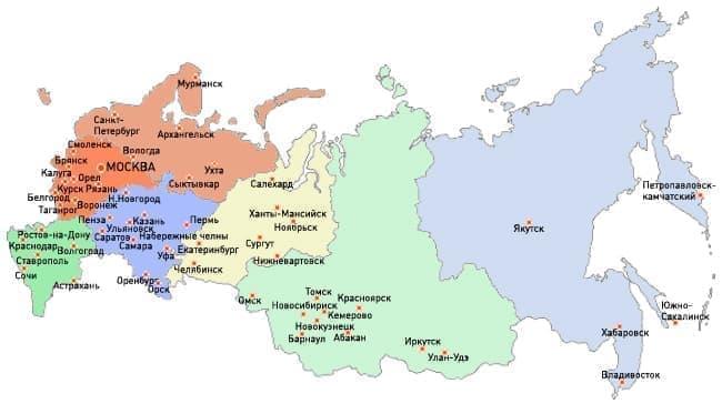 мебель компании AERO по всей России